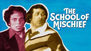 The School of Mischief?