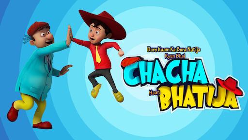 Bure Kaam Bura Natija, Kyun Bhai Chacha Haan Bhatija