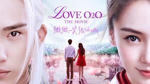 Love O2O
